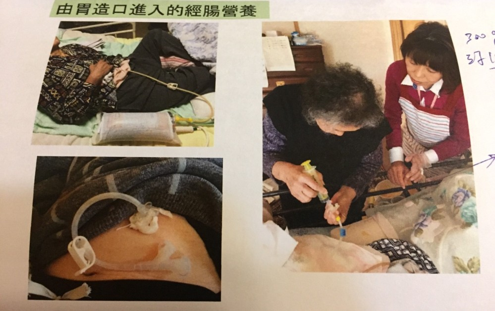 1106 日本在宅醫療與營養師實務_7555.jpg